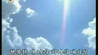 DPRK Music 44