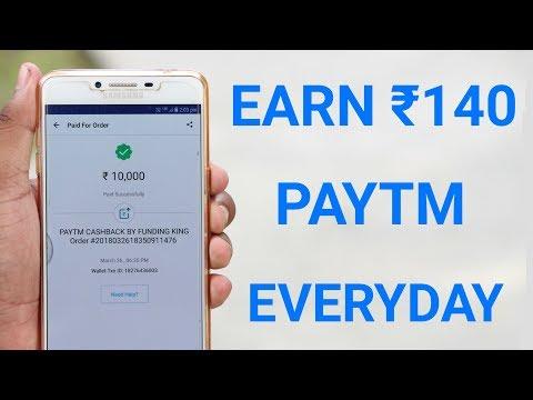 ₹140 रूपए रोज़ मिलेगा आपको बस करना होगा एक काम
