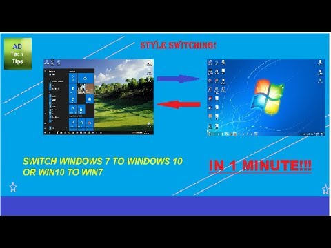 Switch style From Windows 10 To windows 7 / 7 to 10 in 1 Minute !
