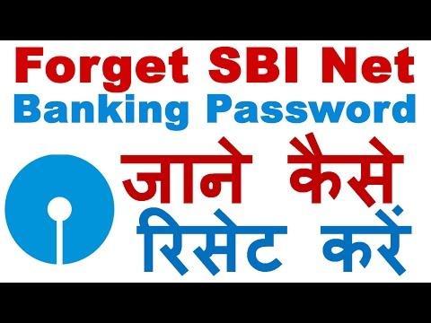 SBI Forgot Login Password ? Forgot sbi Username ? Learn How to Reset SBI Password Online