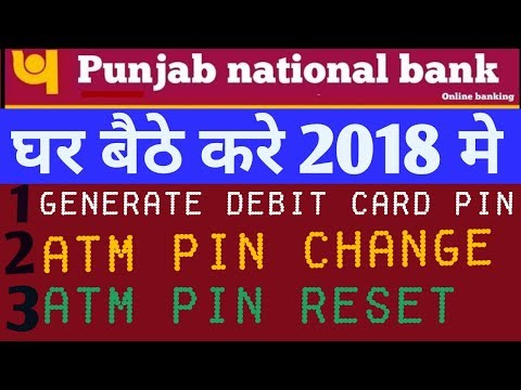 Pnb New Atm card / debit card Green pin generate And Activate Complete Pcocess kaise karte ?