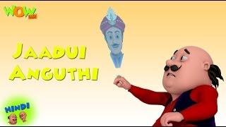 Jaadui Anguthi - Motu Patlu in Hindi - 3D Animation Cartoon for Kids -As seen on Nickelodeon