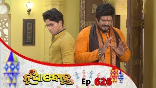 Nua Bohu | Full Ep 626 | 19th July 2019 | Odia Serial – TarangTV