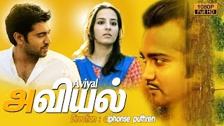 Download Aviyal new tamil movie 2016 | Bobby Simha | Nivin Pauly | latest tamil movie new release 2016 | 1080 Video