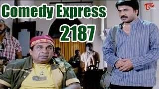 Comedy Express 2187 | Back to Back | Latest Telugu Comedy Scenes | #TeluguOne