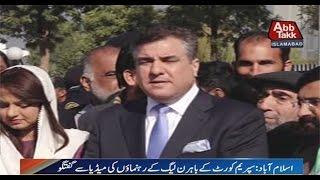 Islamabad: PML-N leaders Media Talk outside Supreme Court