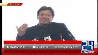 PM Imran Khan Speech at FPCCI | 17 Dec 2018 | 24 News HD