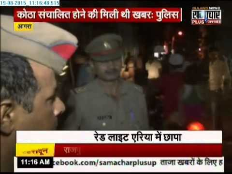 Xxx Mp4 Police Raid Red Light Area In Agra 10 Girls 4 Boys Arrested 3gp Sex