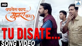 Tu Disate Song - Baghtos Kay Mujra Kar | New Marathi Songs 2017 | Jitendra Joshi | Amitraj