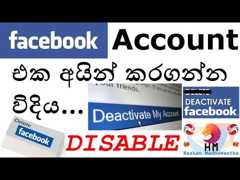 How to Deactivate & Reactivate my Facebook Account - Simple steps (Sinhala)