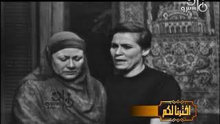 #x202b;الحلقة 16 من مسلسل ״بنت الحتة״ ׀ زهرة  العلا – محمود إسماعيل – زوزو نبيل#x202c;lrm;