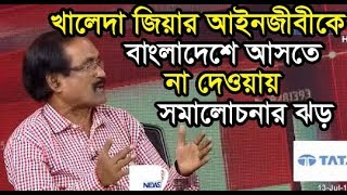"News Room Songlap 13 July 2018,,, News24 Bangla Political Talk Show ""News Room Songlap"""