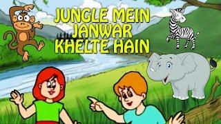 jungle ke jaanwar Videos - 9tube tv