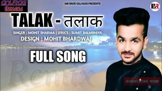 remix+haryanvi+song Videos - 9tube tv