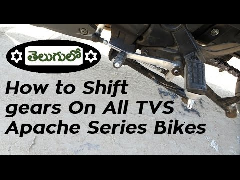 How To Shift Gears On Motorcycle In Telugu like TVS Apache RTR 160 | 180 | 200 4V | India