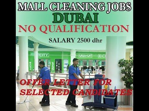 Offer Letter for Selected Candidates | Cleaner Jobs in Dubai | Male & Female | Dubai Latest Job 2018