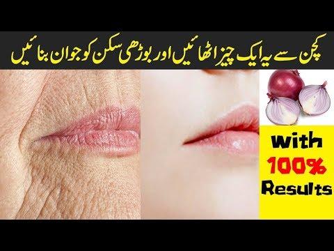 Skin Whitening Remove