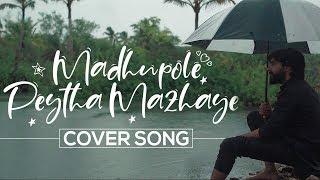 Madhupole Peytha Mazhaye Cover Song 2019 Dear Comrade   Kiran Bhanu   Toby Joseph   Sagar Uday