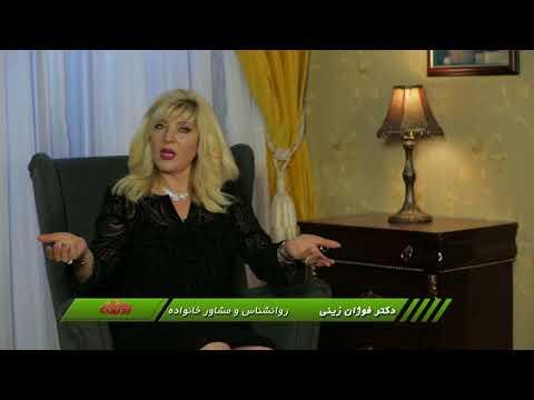 Dr. Foojan Zeine Talks About: Lies in Our Lives