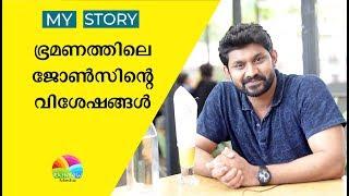 Bhramanam serial actor Winsaagar interview