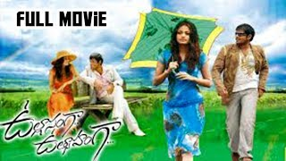 Ullasamga Utsahamga Telugu Full Length Movie || Yasho Sagar , Sneha Ullal || telugu Hit Movies