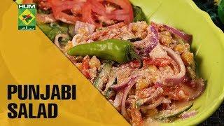 5 Minute Punjabi Salad Recipe | Flame On Hai | Masala TV Show | Irfan Wasti