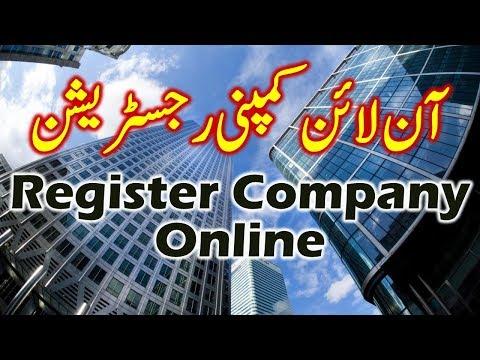 Online Company registration in Pakistan.
