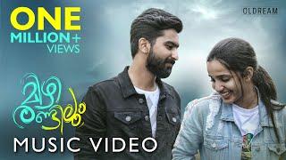 Mizhi Randilum Music Video    Ahmed Midhlaj   Malavika Krishnadas   Harishankar K S   Anne Amie