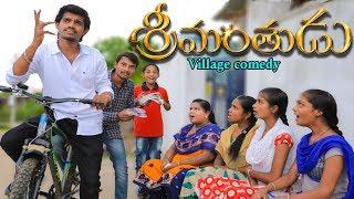 Village lo Srimanthudu   Ultimate village comedy   Creative Thinks