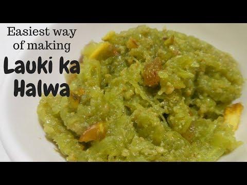 सबसे आसन तरीका लौकी का हलवा बनाने का | Lauki ka Halwa- Lauki Ki lauz | Sonal ki Rasoi | لوکی کا ہلوا