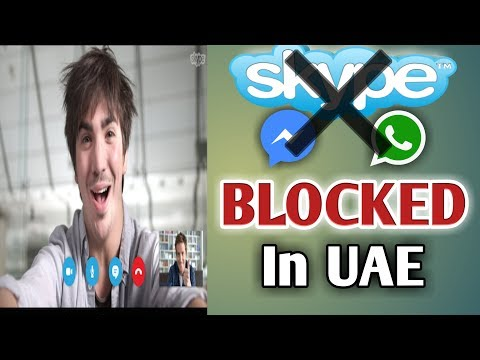 Skype Calling Blocked In UAE | Don't Worry Use This App🔥