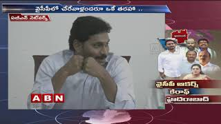 Download AP Political Leaders migrations Started | 2019 AP Elections | ABN Telugu Video
