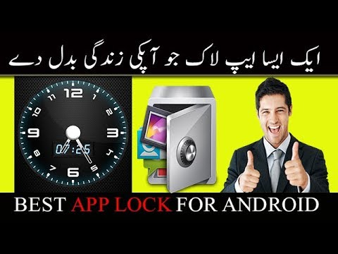 Hide and secure your data in android   Timer Lock  