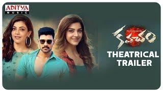 Kavacham Theatrical Trailer    Bellamkonda Sai Sreenivas, Kajal Aggarwal, Mehreen Pirzada
