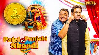 Patel Ki Punjabi Shaadi | Official Trailer | Paresh Rawal | Rishi Kapoor | Vir Das | Payal Ghosh
