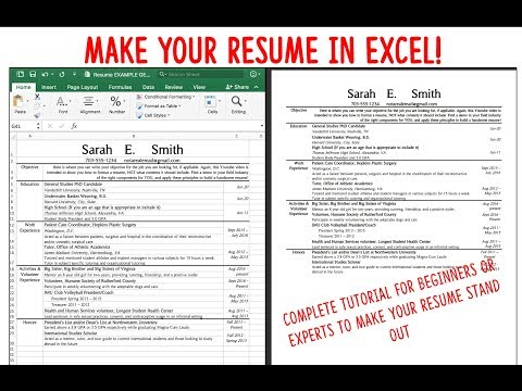 Make a Resume / CV using Excel! Fast, Attractive, and Easy to Manage for ALL professions