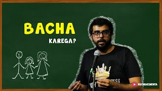 Aakash Mehta on Having Kids in India