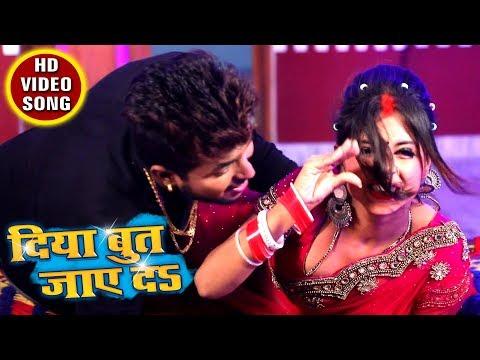 Xxx Mp4 दिया बुत जाए दs Full Video Gaurav Srivastav Khusboo Raj Bhojpuri Video Song 2019 3gp Sex