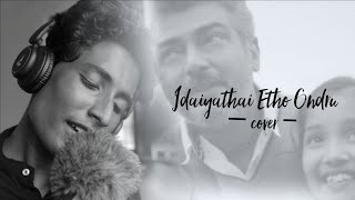Idaiyathai Yedho Ondru - Yennai Arindhaal | Unplugged Cover | Harris Jayaraj