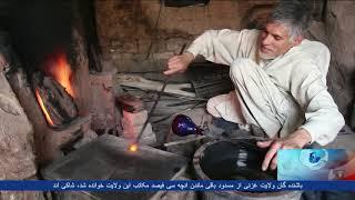 Glass blowing industry of Herat - VOA Ashna