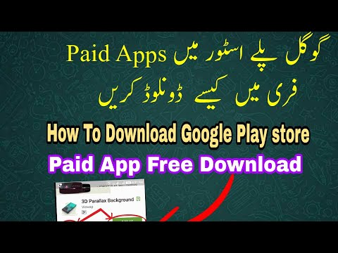 Download Google Play Store Paid Games For Free (No Root) [Hindi]