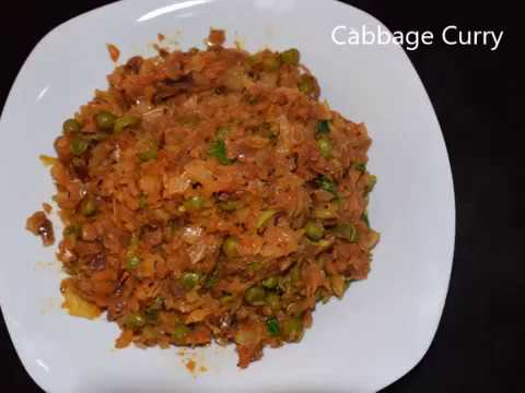 Cabbage Peas Curry | Cabbage Matar Subzi | Indian vegetarian Recipe | Cabbage Curry
