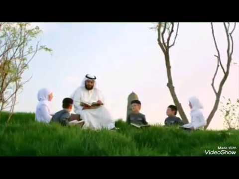 Rahman ya rahman syeikh mishary rasyid (subtittle)