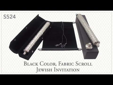S524, Black Color, Scroll Invitations, Jewish Invitations, Wedding Scrolls, Box Scrolls