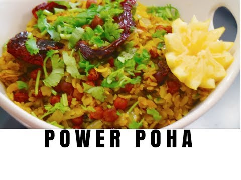 Power Poha Recipe | Power Poha for Kids | Mangalorean Breakfast | Healthy Recipes | CurryfortheSoul