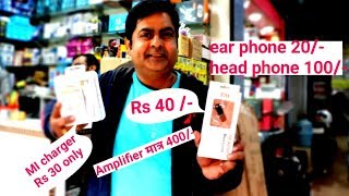 Bakarganj patna || बिहार का सबसे सस्ता मार्केट|| मोबाइल एसेसरीज का wholesale market || shopping ||