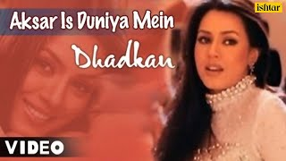 Aksar Is Duniya Mein - Video Song | Dhadkan | Mahima Chaudhary, Suniel Shetty | Best Bollywood Song