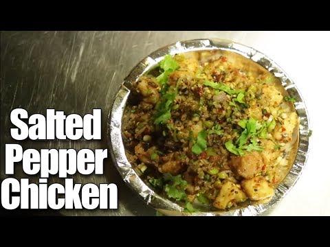 Salted Pepper Chicken | Salt And Pepper Chicken | Yummy Street Food