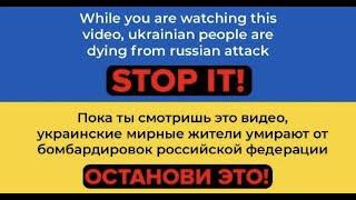 NK | НАСТЯ КАМЕНСКИХ -- ПOПА КАК У КИМ (OFFICIAL VIDEO)