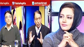 Faisla Aap Ka - 14 February 2018   Aaj News